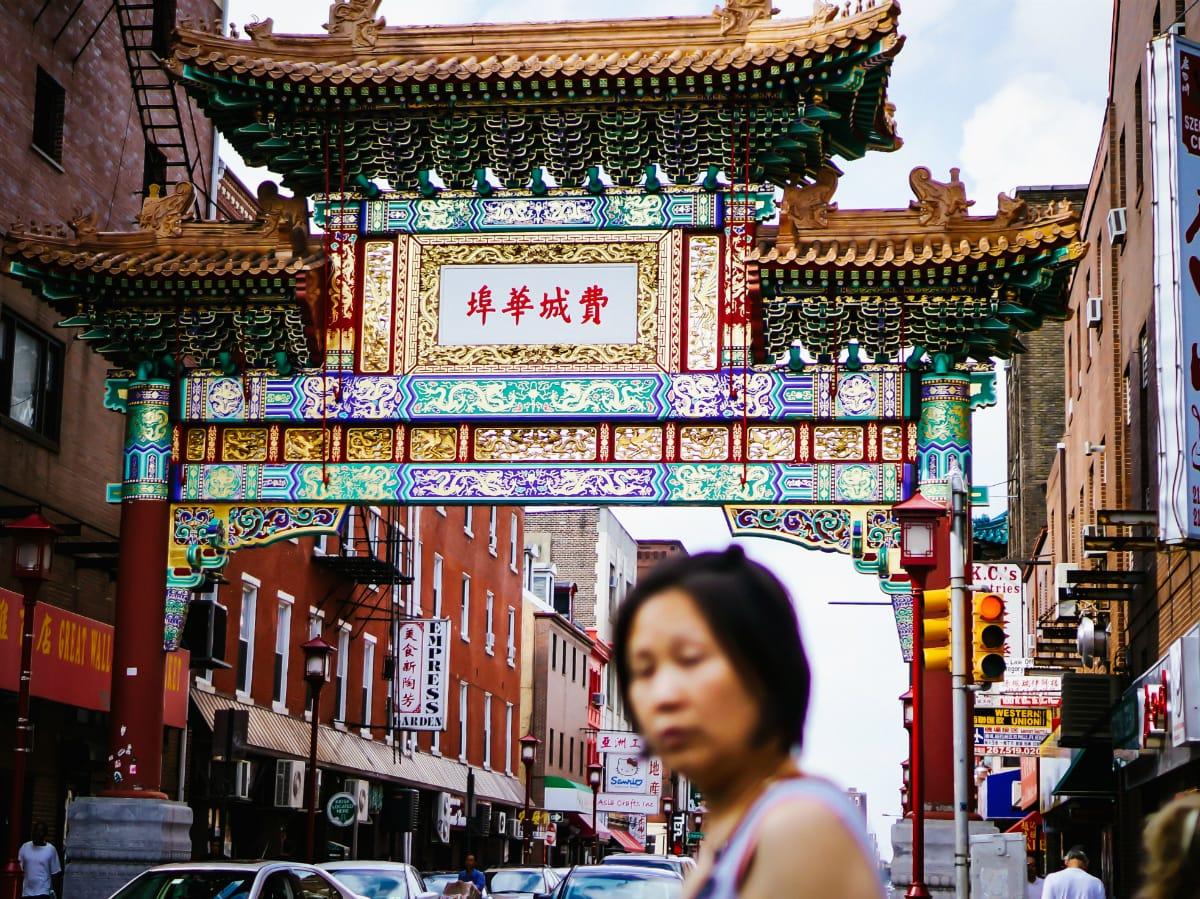 Chinatown I