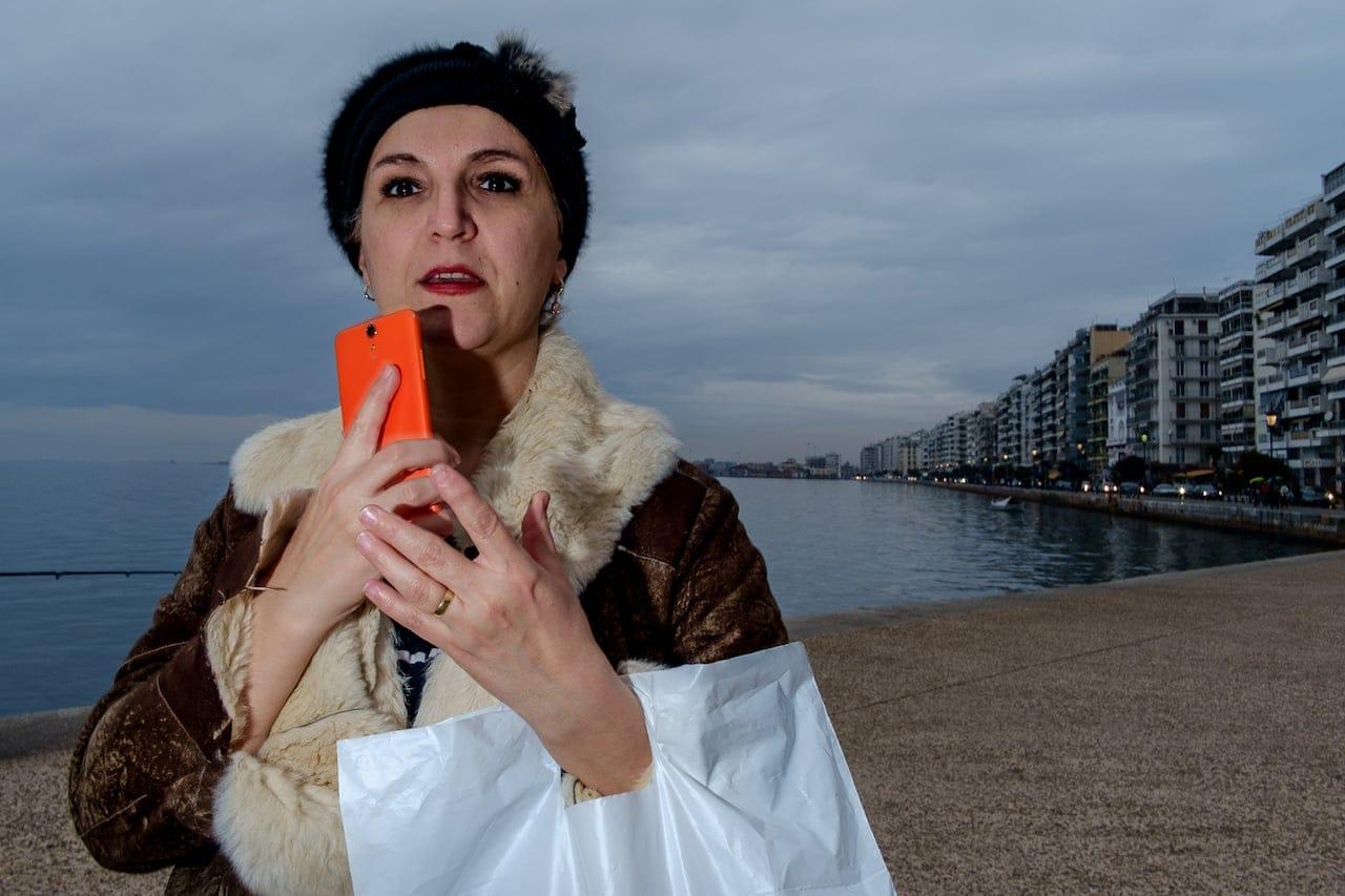 Thessaloniki - The orange phone