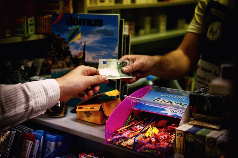 athens-money-exchange