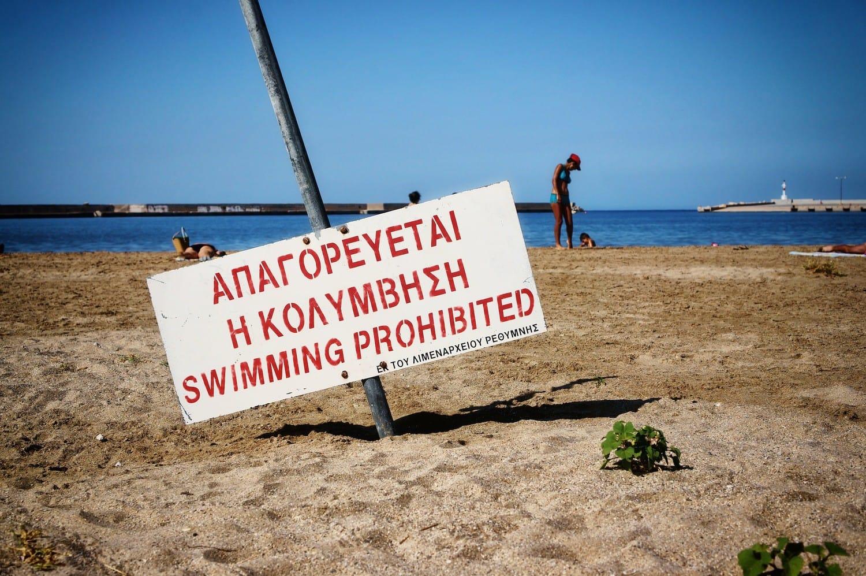 swimming-prohibited