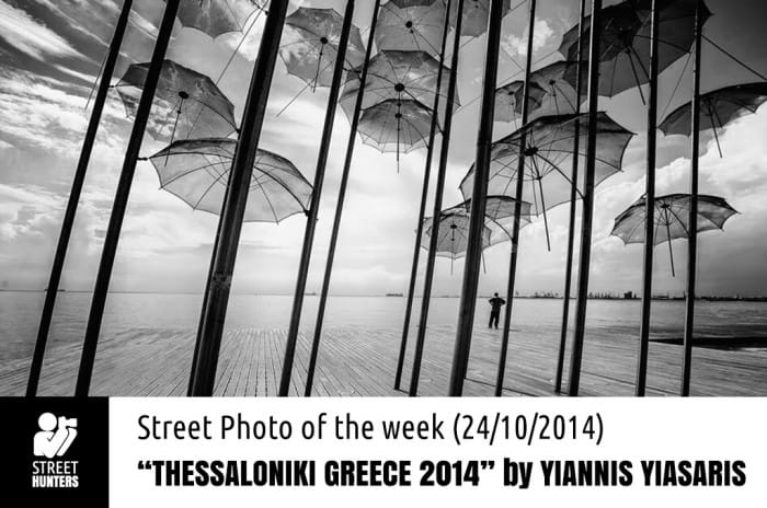 Thessaloniki Greece 2014 by Yiannis Yiasaris promo