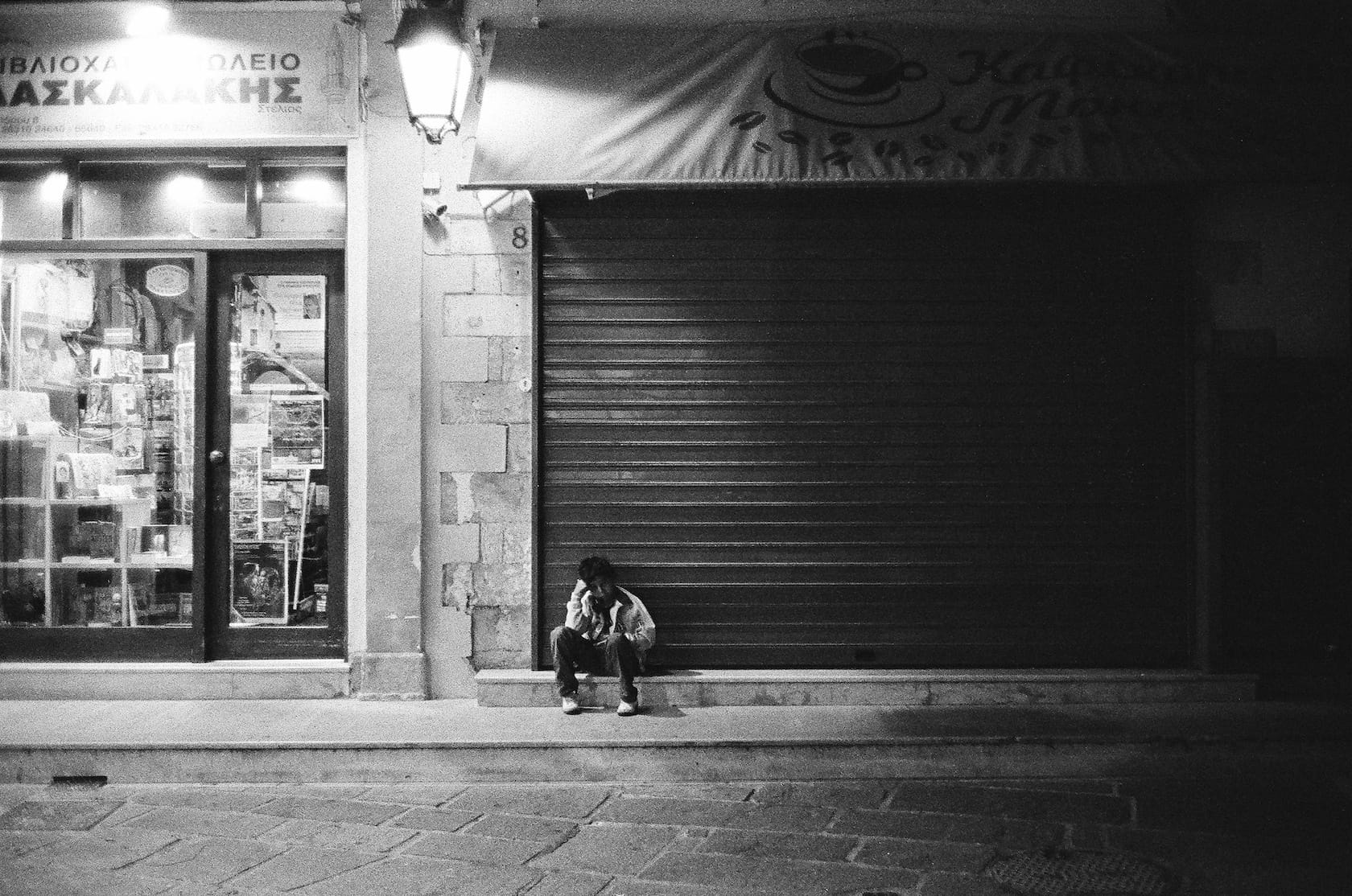 Lonely boy by spyros papaspyropoulos