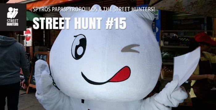 Street Hunt No 15 - 1st Annual Street Hunters Meeting