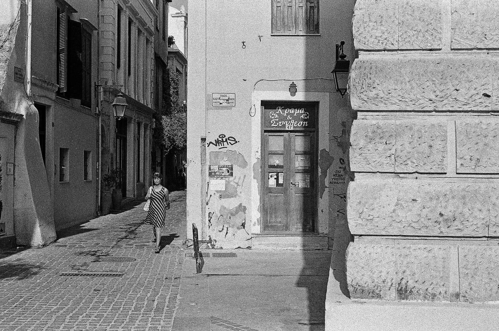"""""""Corners"""" by Spyros Papaspyropoulos"""