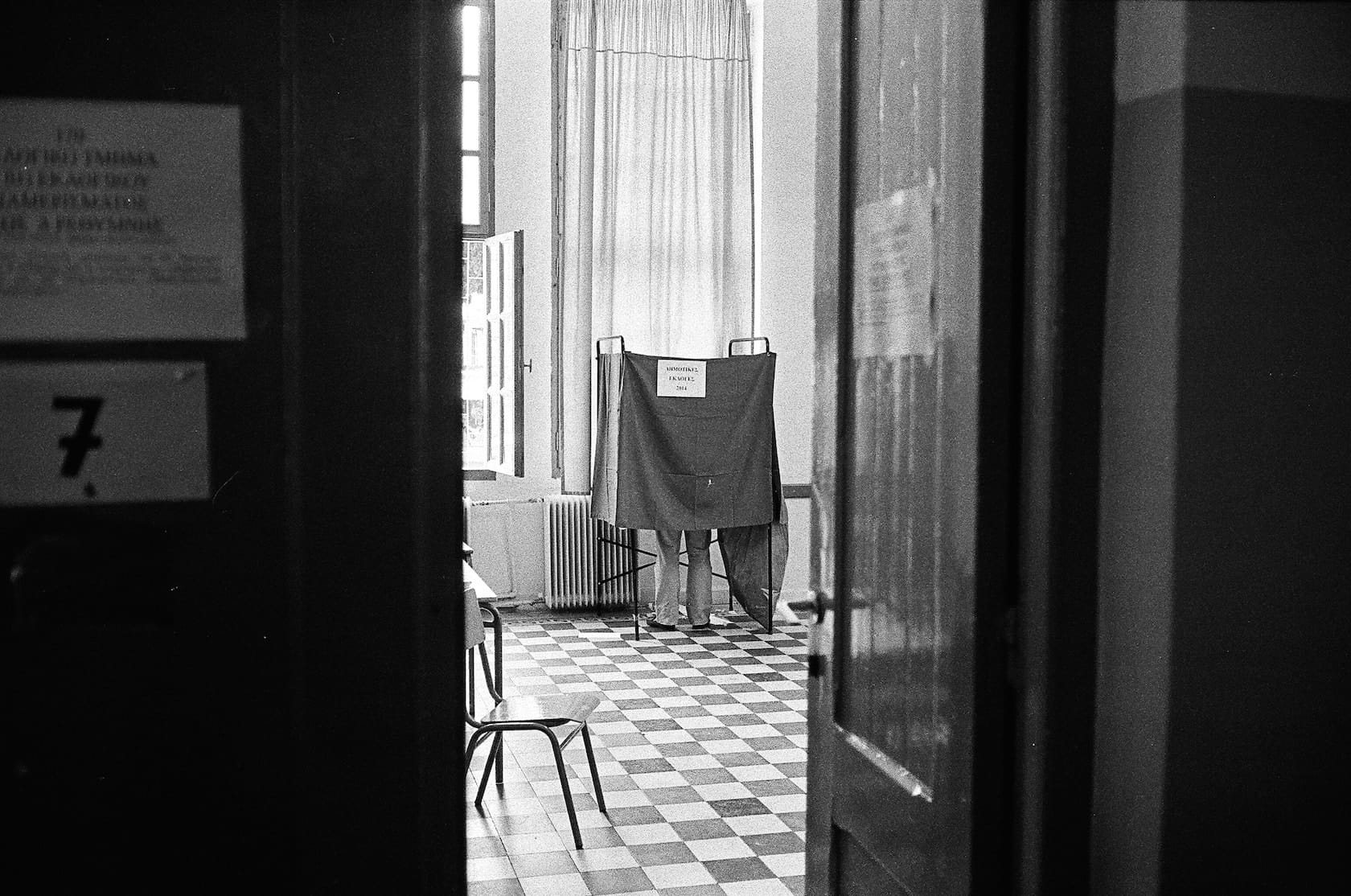 film-hp5-CC-voting room 7