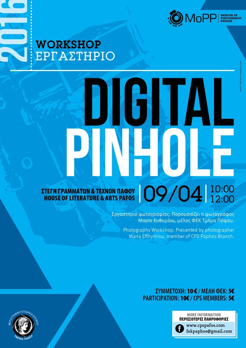 Digital pinhole