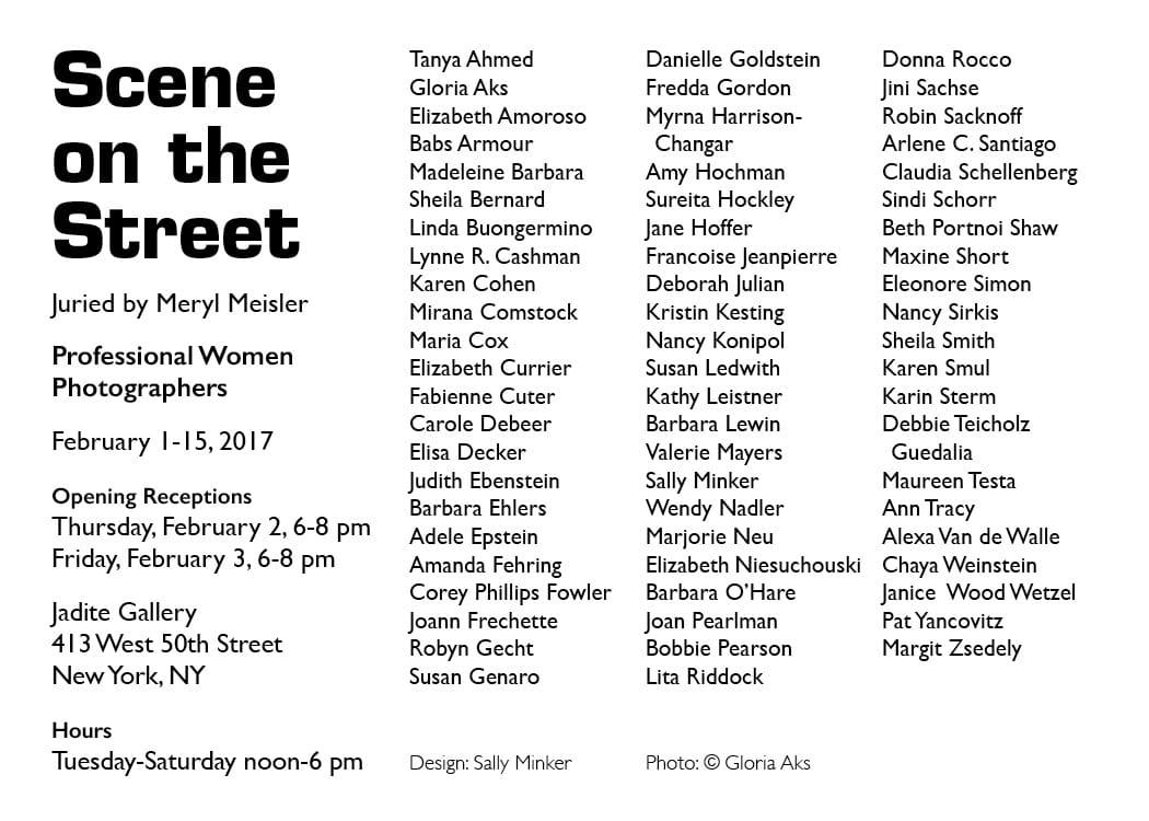 PWP Scene on the Street Exhibition New York - 2