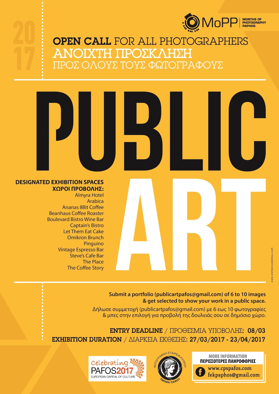 Months of Photography Paphos Public Art 2017