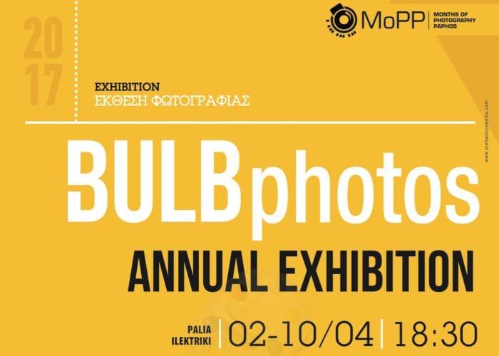 MoPP Pafos BULBphotos Annual Exhibition 2017 cover
