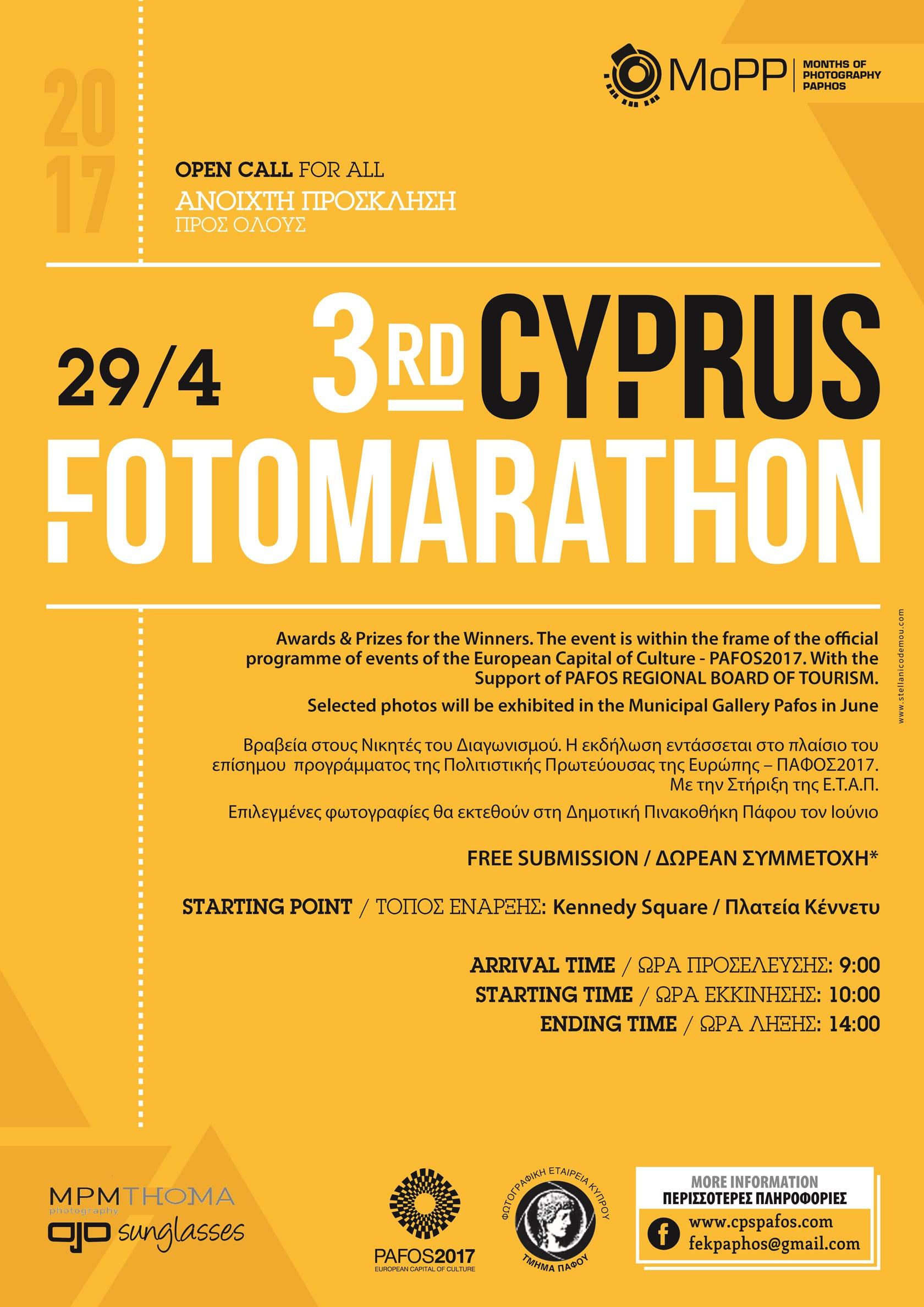 MOPP Fotomarathon 2017