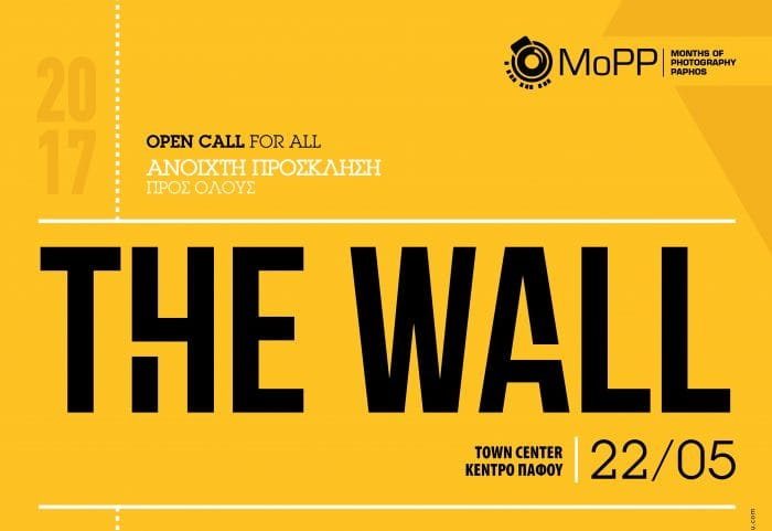 The Wall by MoPP