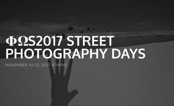 PHoS Street Photo Seminar 2017 Athens