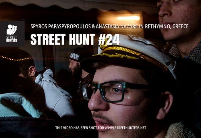 Street Hunt No24 in Rethymno, Greece