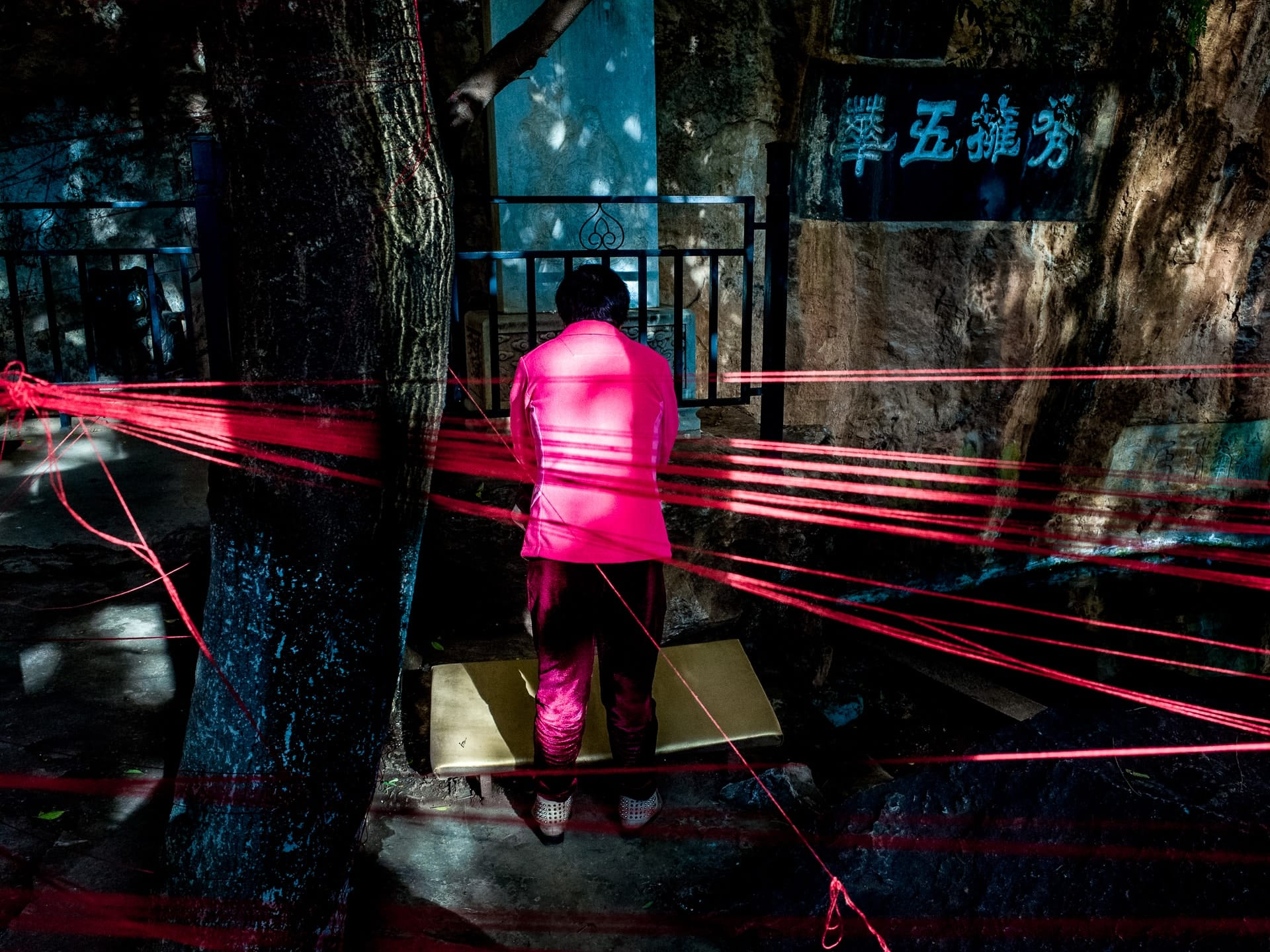 Tzen Xing colour pink contest winner