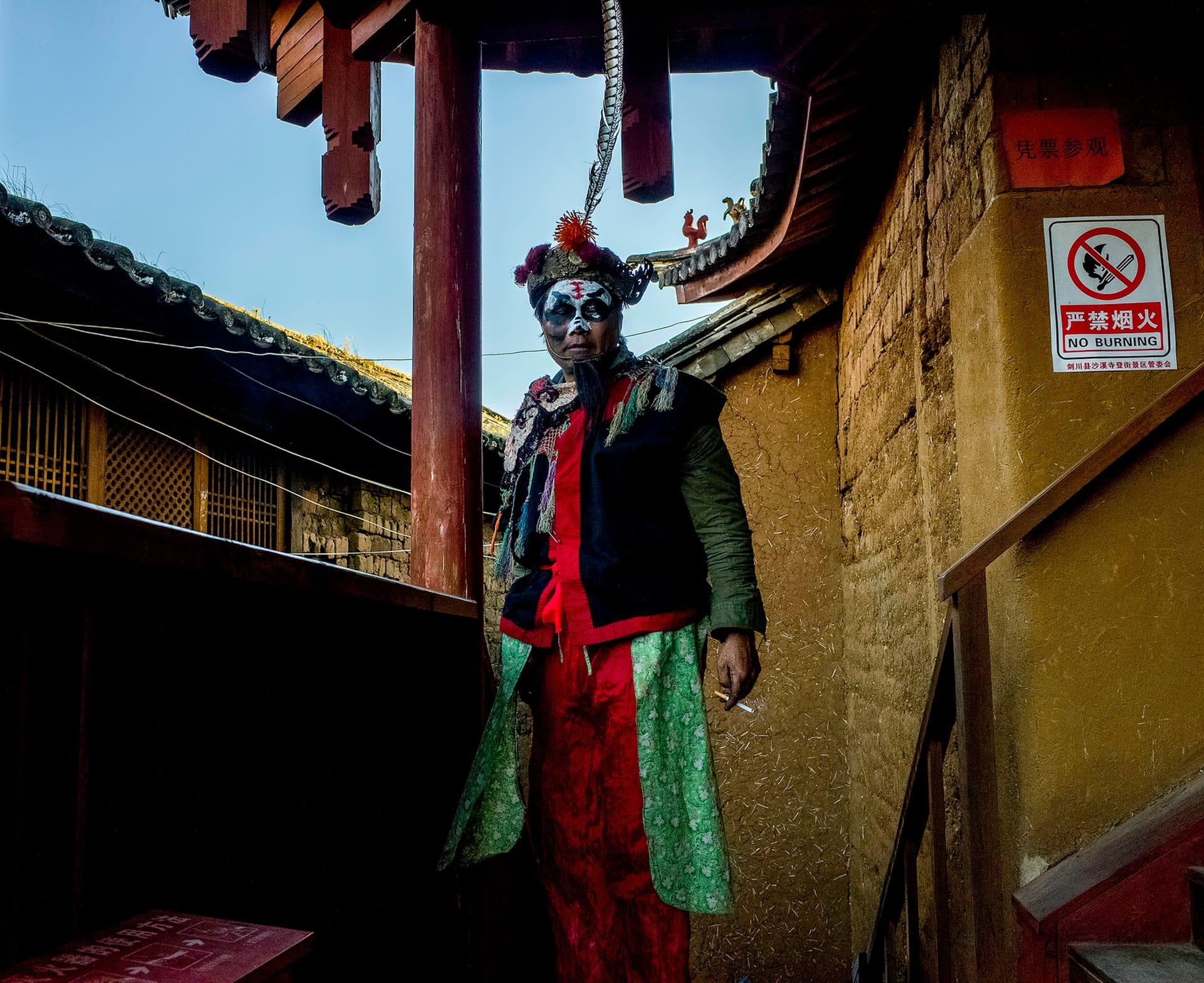 Tzen Sing Street Hunters Interview 3