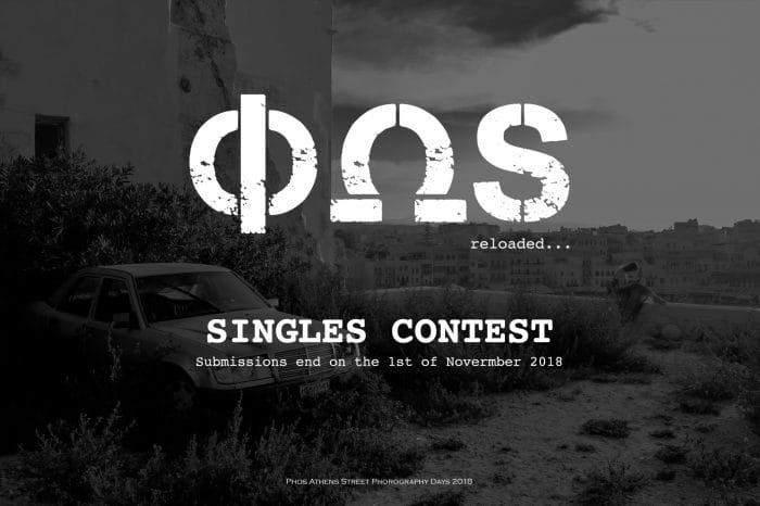 Singles Contest PHOS