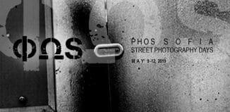 PhosSofia Street Photography Festival