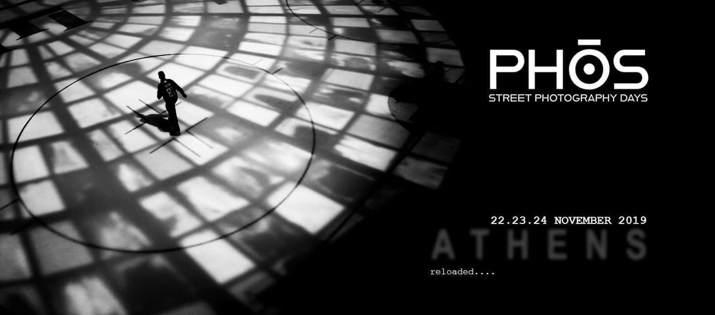 PhosAthens 2019. Version 3 of the PhosAthens Street Photography Festival