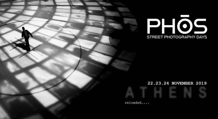 PhosAthens 2019. Version 3 of the PhosAthens Street Photography Festival